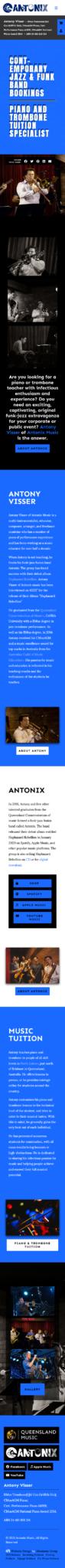 Antonix Music: Mobile View